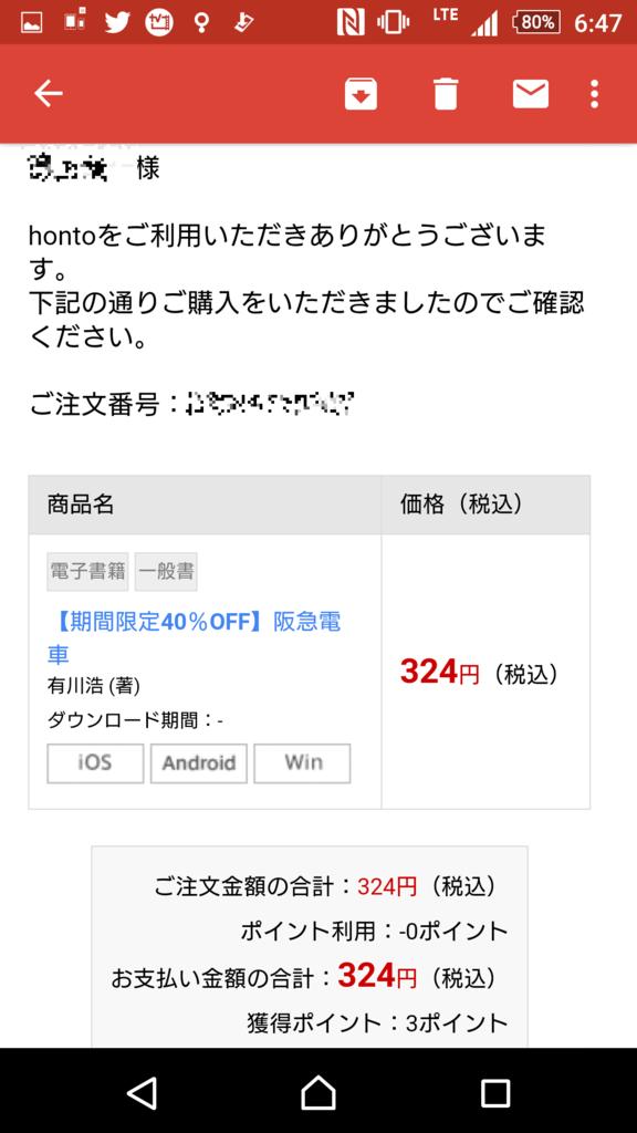 f:id:gaotsu:20160926074115p:plain