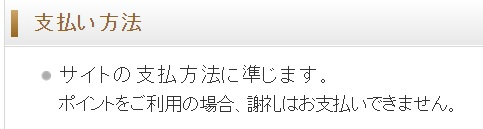 f:id:gaotsu:20160926230623j:plain