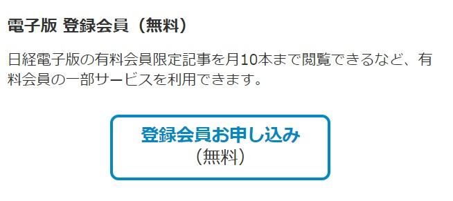 f:id:gaotsu:20160928081641j:plain
