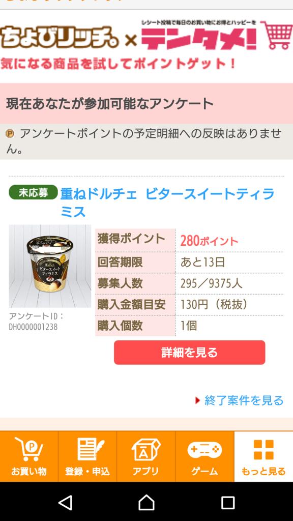 f:id:gaotsu:20161001070603p:plain