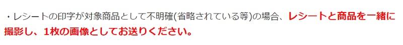 f:id:gaotsu:20161001075530j:plain