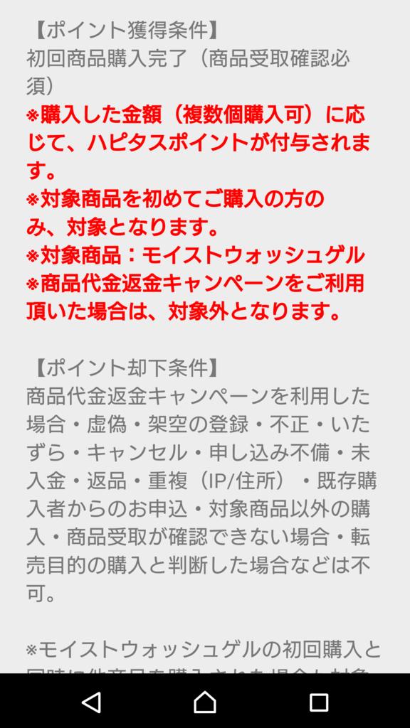 f:id:gaotsu:20161002114707p:plain