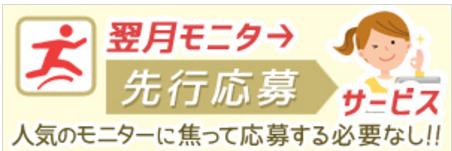 f:id:gaotsu:20161002174134p:plain
