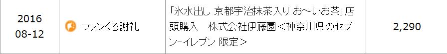 f:id:gaotsu:20161002222141p:plain