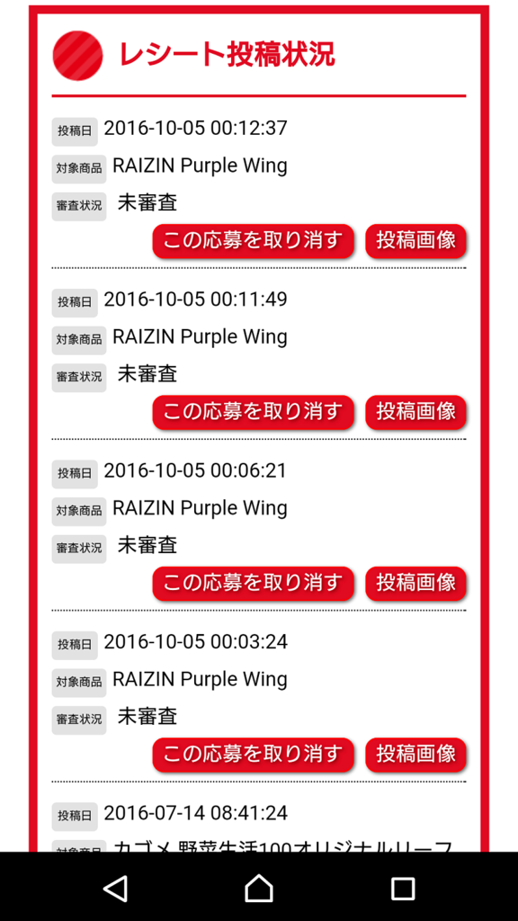 f:id:gaotsu:20161005195444p:plain