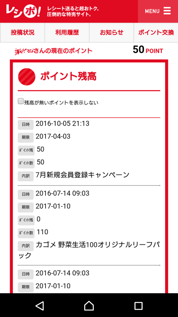 f:id:gaotsu:20161005213530p:plain