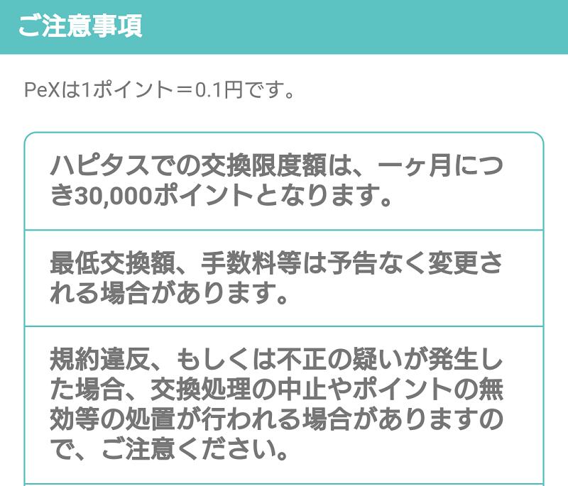 f:id:gaotsu:20161008065142p:plain