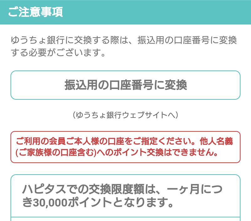 f:id:gaotsu:20161008070025p:plain