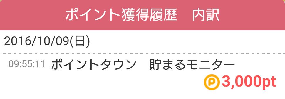 f:id:gaotsu:20161010145417p:plain