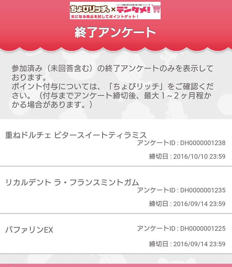 f:id:gaotsu:20161011175918p:plain