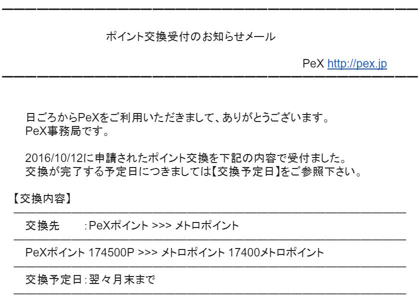 f:id:gaotsu:20161013084027p:plain