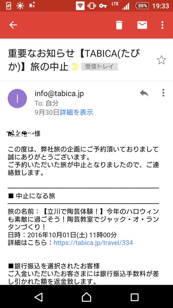 f:id:gaotsu:20161014200853p:plain