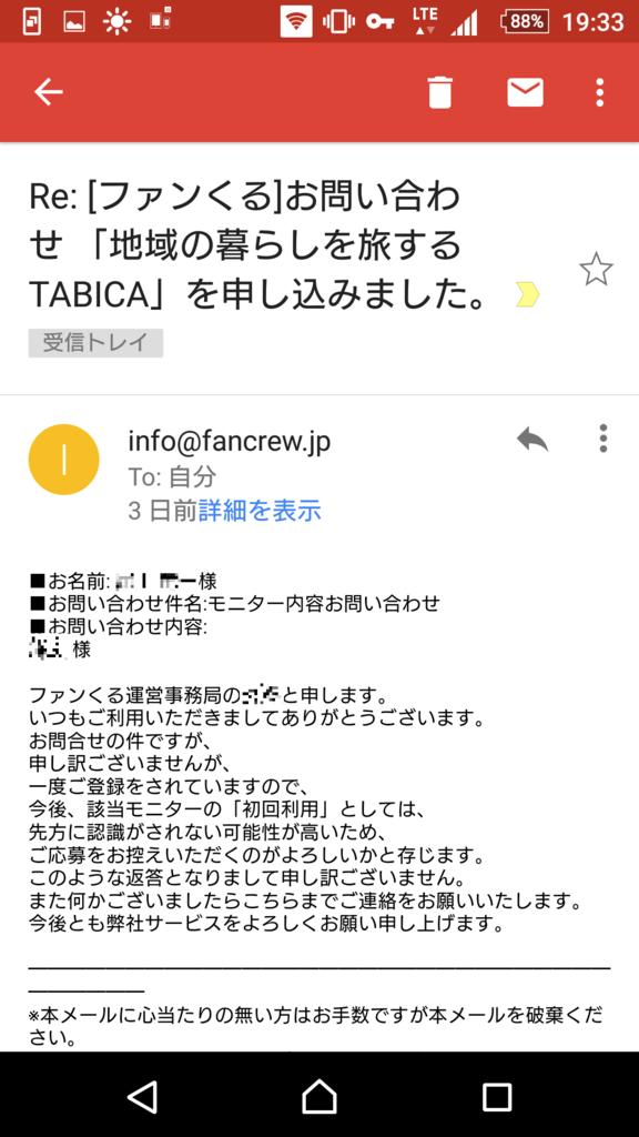 f:id:gaotsu:20161014201942p:plain