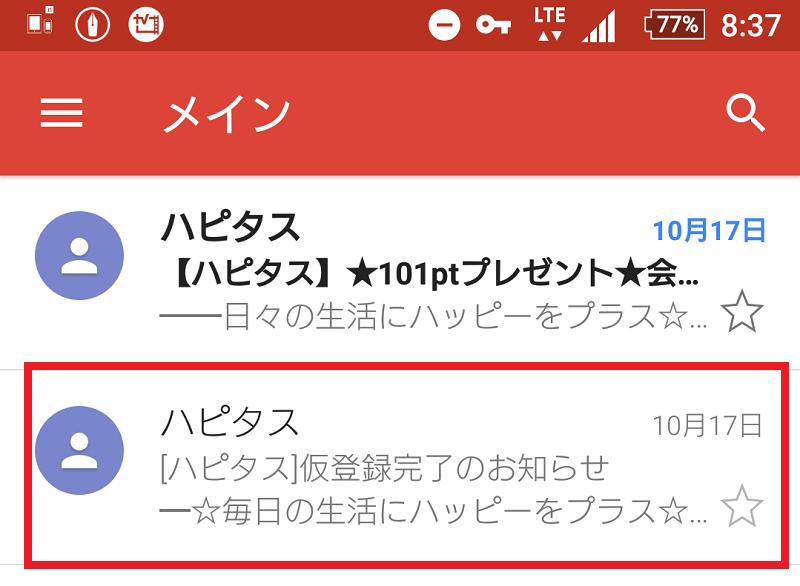 f:id:gaotsu:20161018084136p:plain