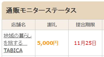 f:id:gaotsu:20161018181624p:plain