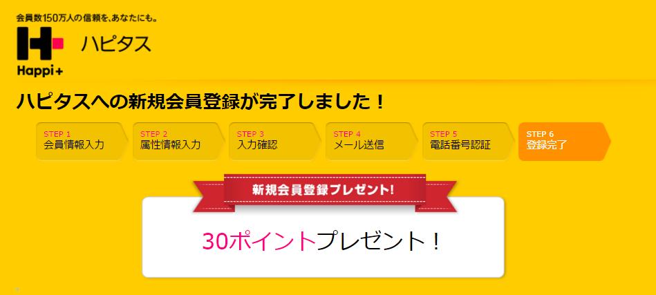 f:id:gaotsu:20161019080256p:plain