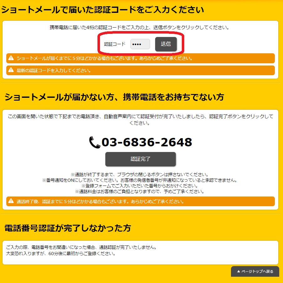 f:id:gaotsu:20161019190747p:plain
