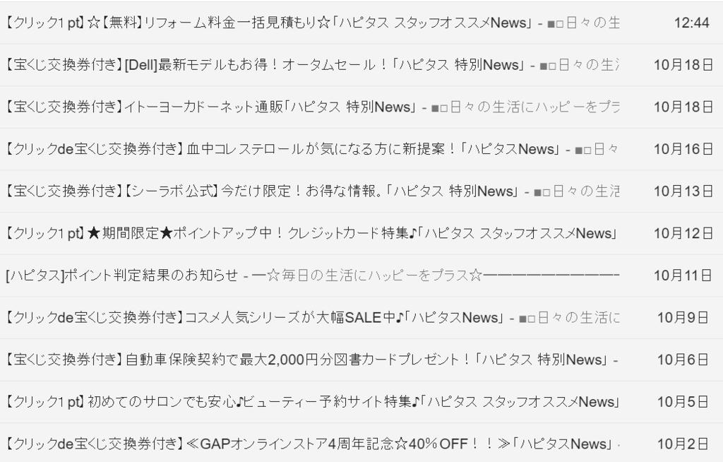 f:id:gaotsu:20161019192903p:plain