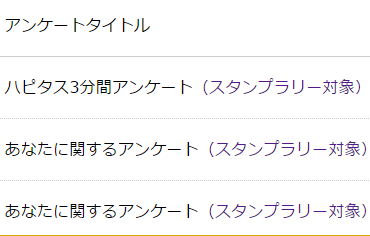 f:id:gaotsu:20161020224609p:plain