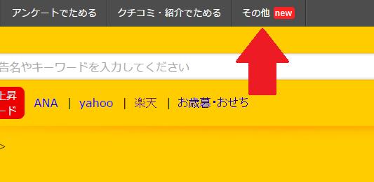 f:id:gaotsu:20161021183219p:plain
