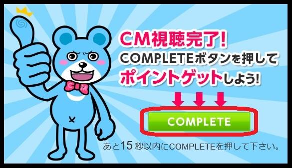 f:id:gaotsu:20161021184704j:plain