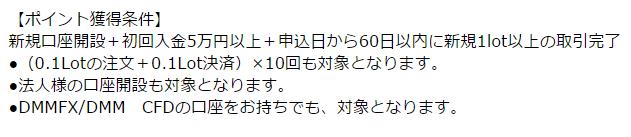 f:id:gaotsu:20161022125617p:plain