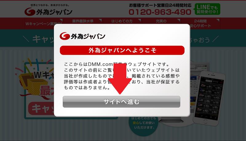 f:id:gaotsu:20161022131358p:plain