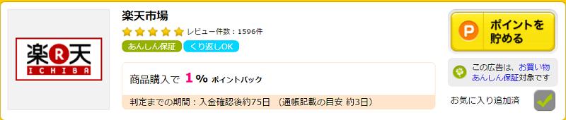 f:id:gaotsu:20161022172023p:plain