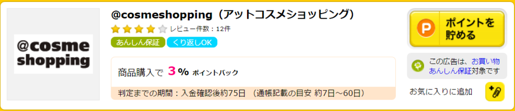 f:id:gaotsu:20161022180252p:plain