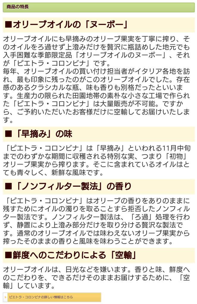 f:id:gaotsu:20161023204730p:plain
