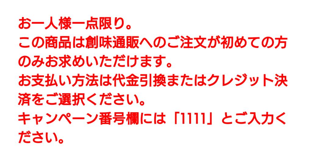 f:id:gaotsu:20161023222602p:plain
