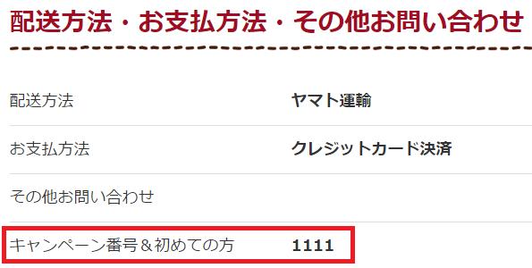 f:id:gaotsu:20161023222656p:plain