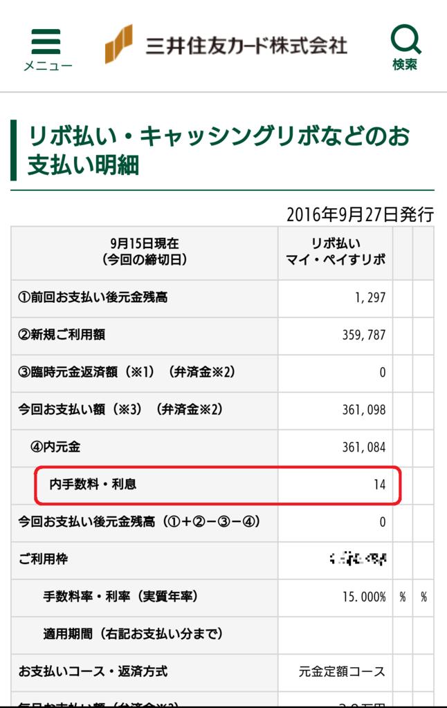 f:id:gaotsu:20161027210104p:plain