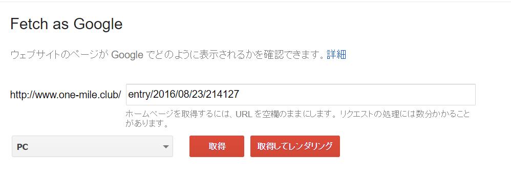 f:id:gaotsu:20161028194138p:plain