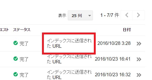 f:id:gaotsu:20161028194508p:plain