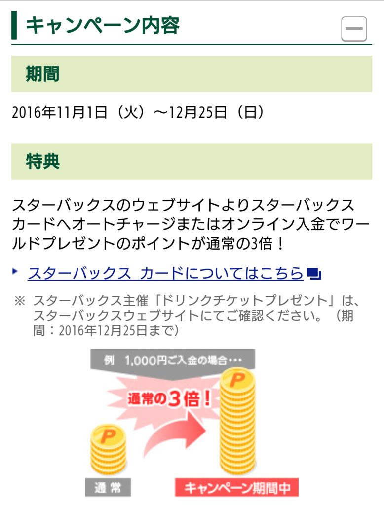 f:id:gaotsu:20161029141736p:plain