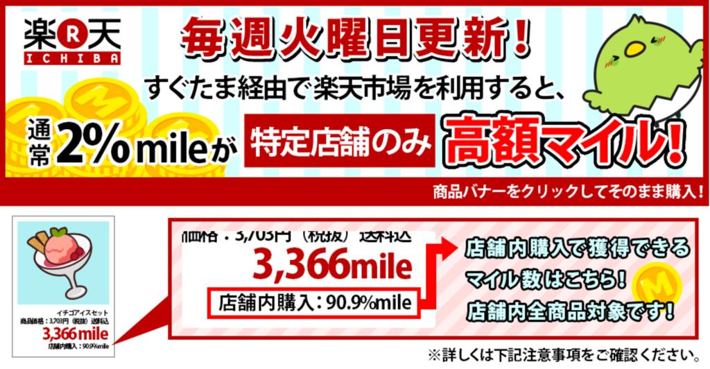 f:id:gaotsu:20161030213633p:plain