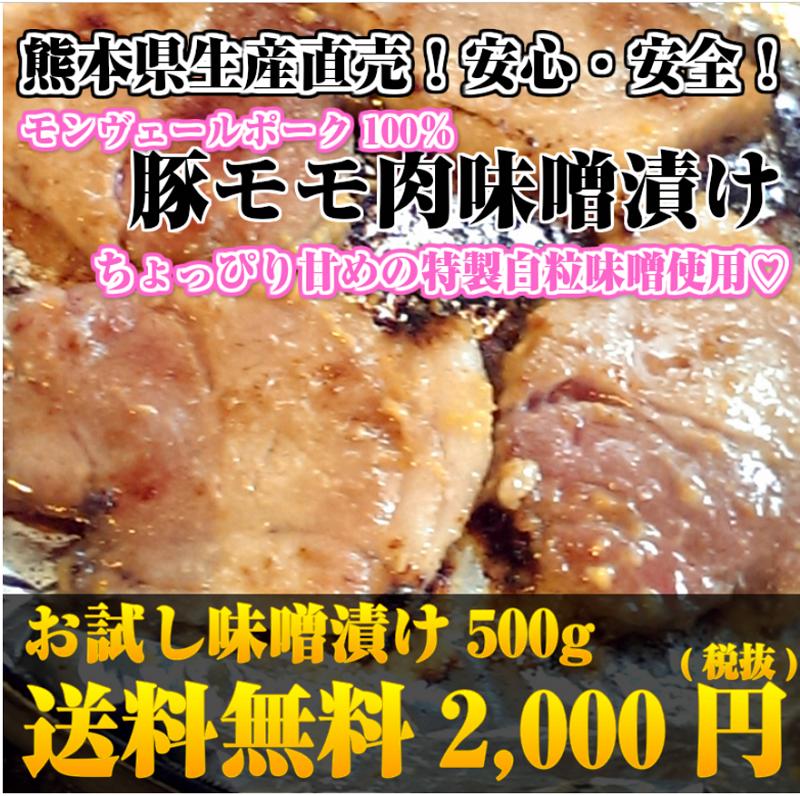 f:id:gaotsu:20161031063904p:plain