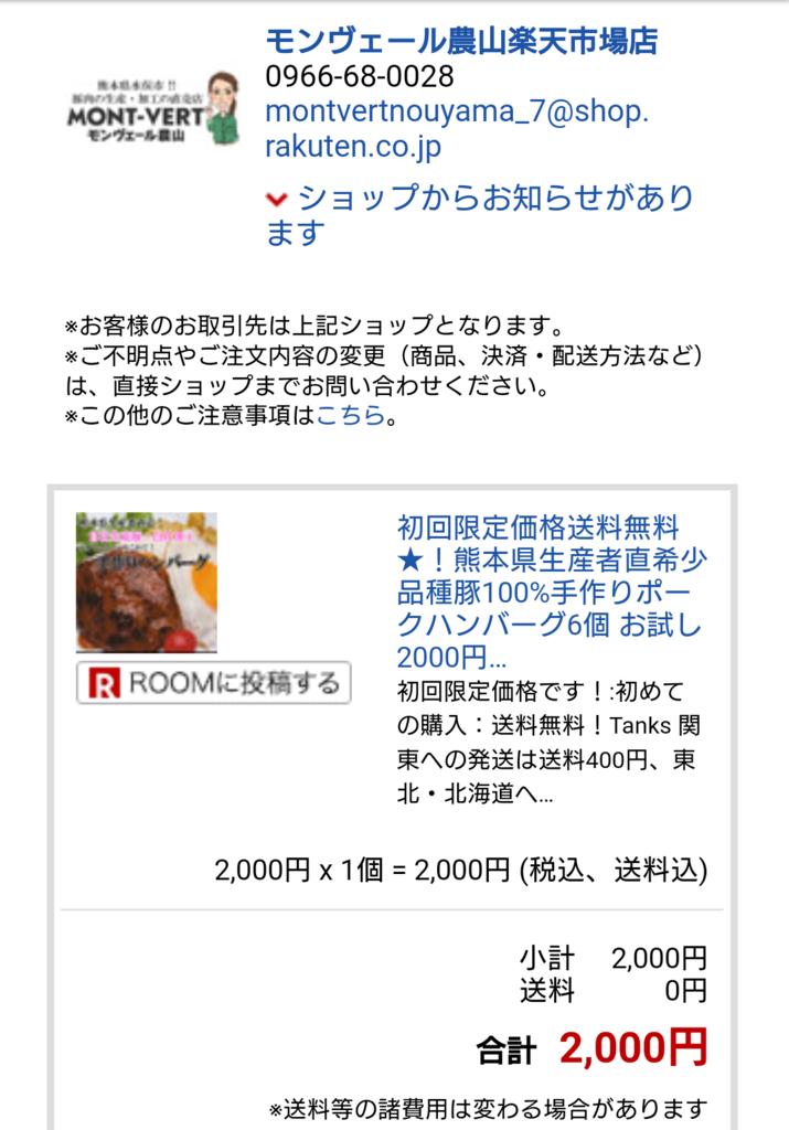 f:id:gaotsu:20161031065531p:plain