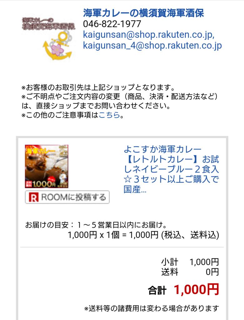 f:id:gaotsu:20161031065953p:plain