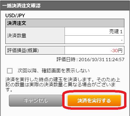 f:id:gaotsu:20161031114211p:plain