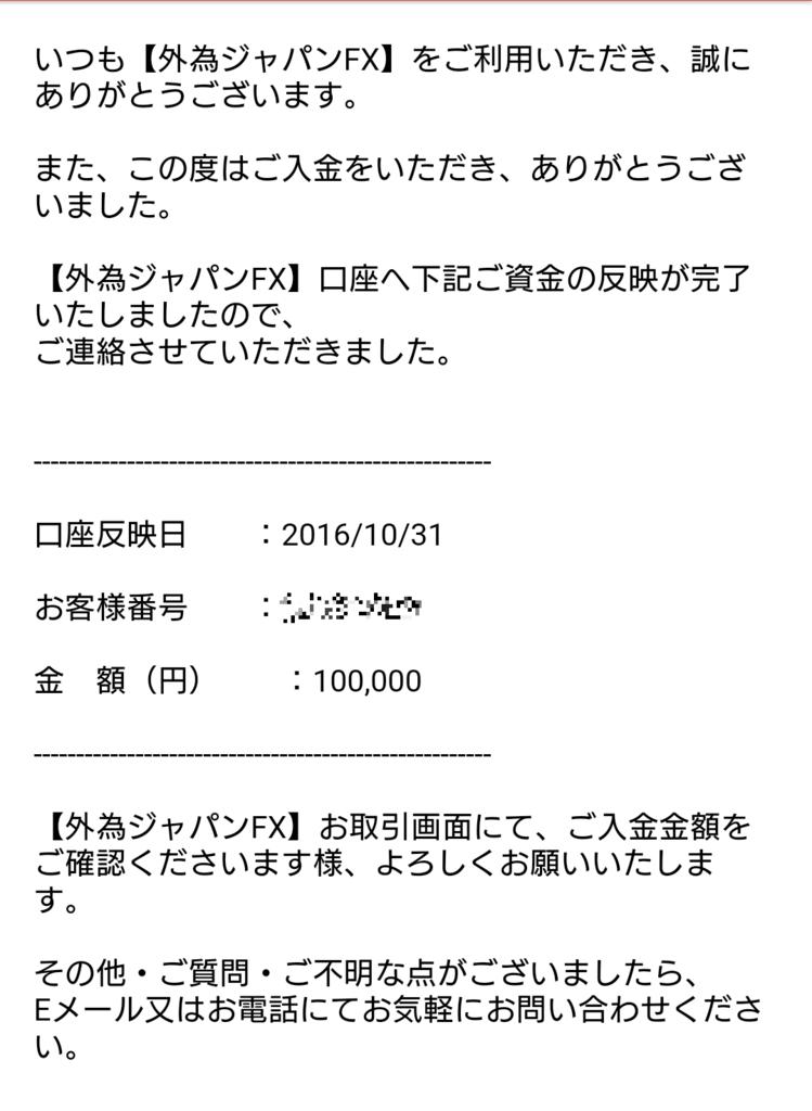 f:id:gaotsu:20161031133721p:plain