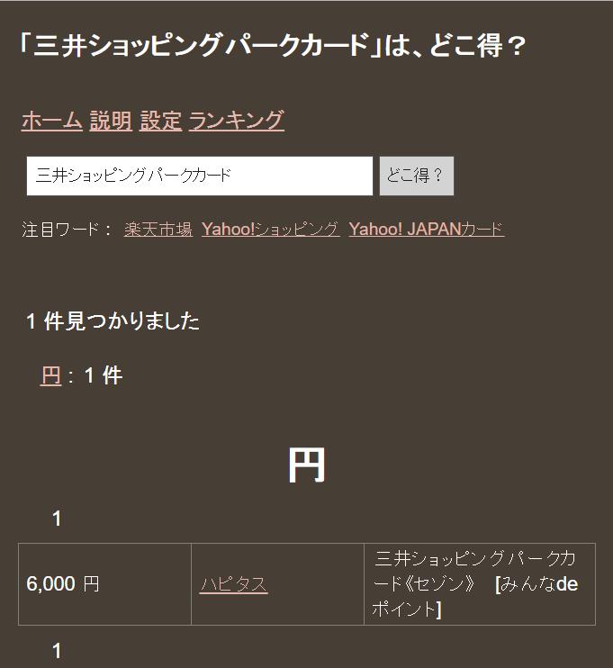 f:id:gaotsu:20161103113251p:plain