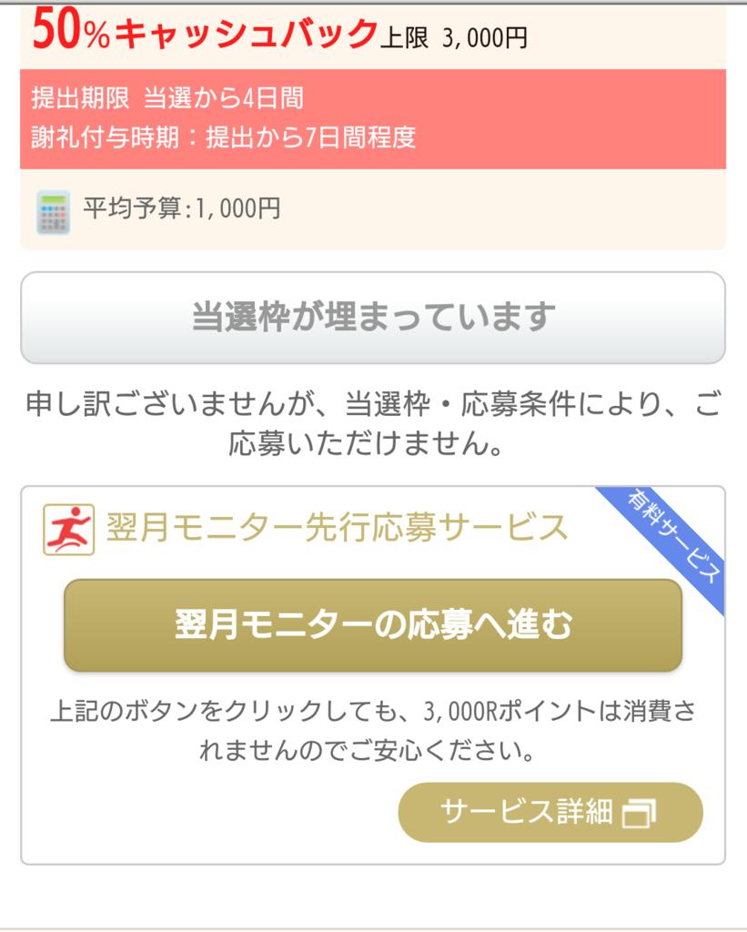 f:id:gaotsu:20161103162253p:plain