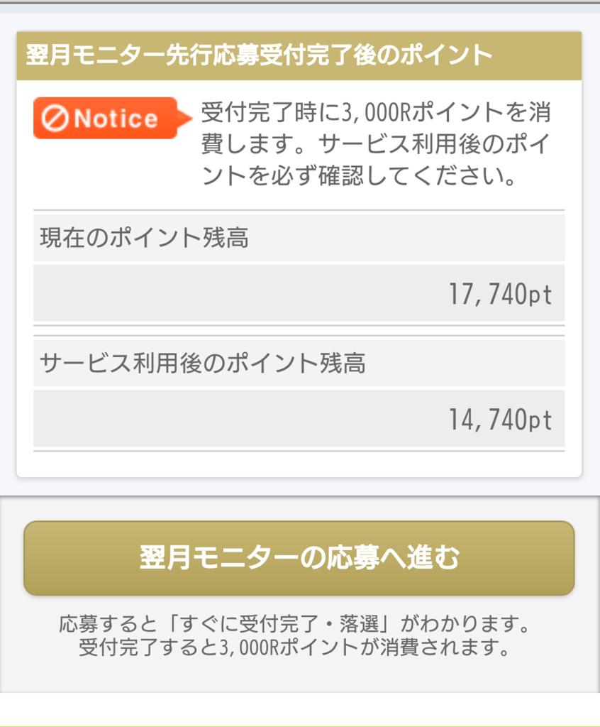 f:id:gaotsu:20161103162358p:plain