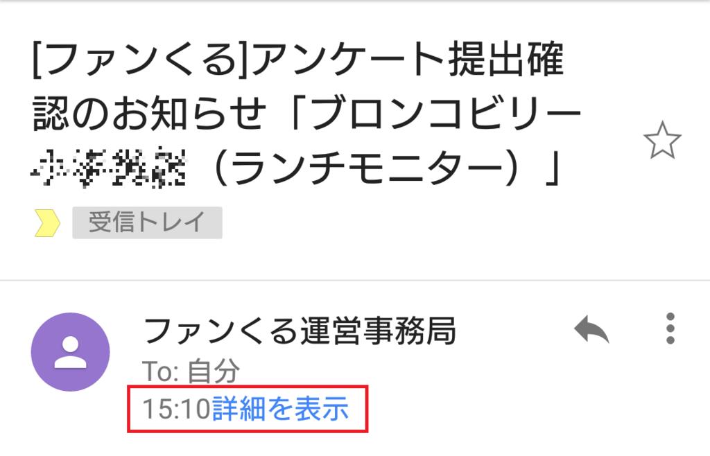 f:id:gaotsu:20161103202651p:plain