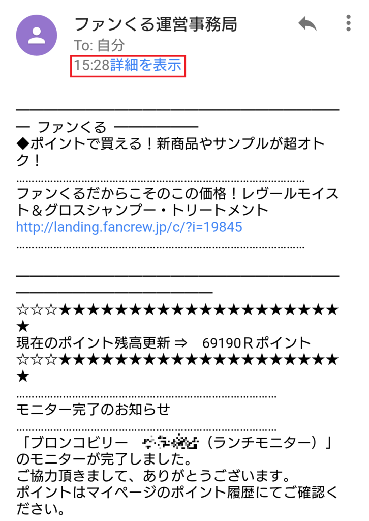 f:id:gaotsu:20161103202815p:plain