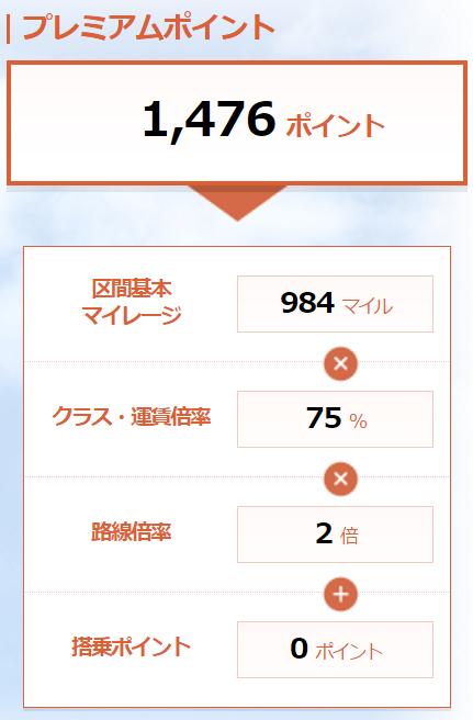 f:id:gaotsu:20161105202356p:plain