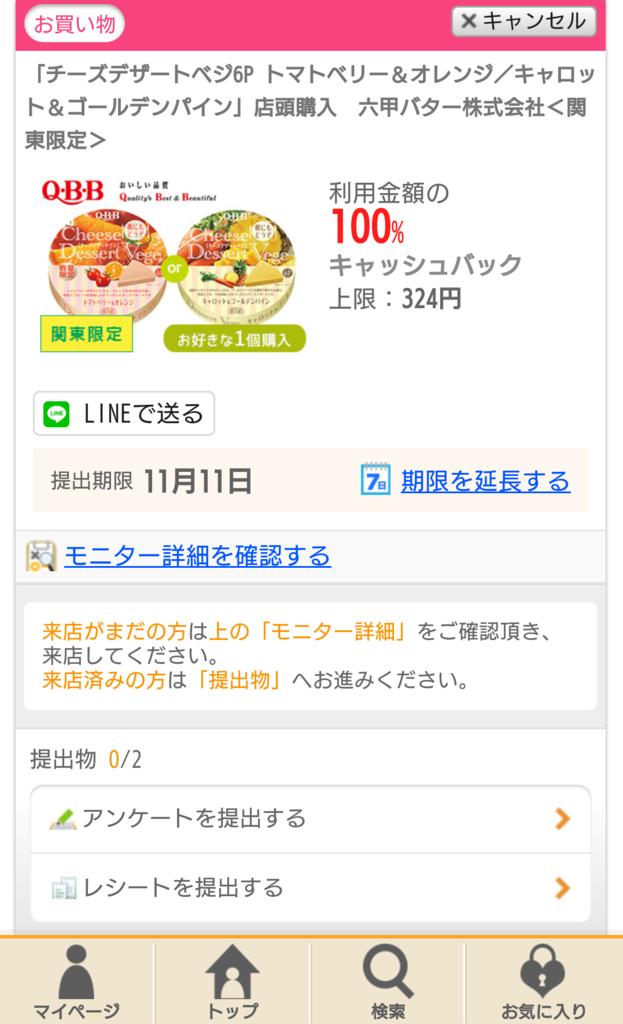 f:id:gaotsu:20161106080929p:plain