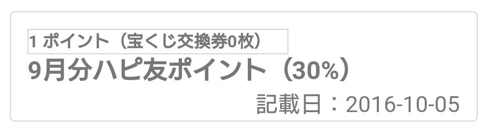 f:id:gaotsu:20161107221019p:plain